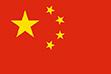 Chino simplificado
